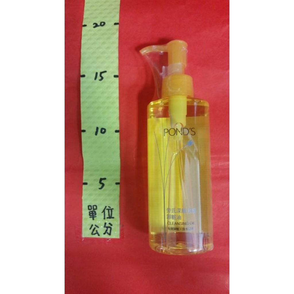 Maybelline Gentle Eye And Lip Makeup Remover 70ml Shopee Malaysia 70 Ml