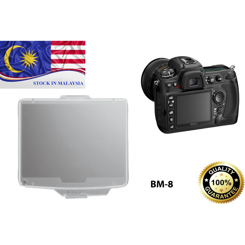 Snap On Monitor Cover Protector For Nikon D300 D300S BM-8 BM8 (Ready Stock In Malaysia)