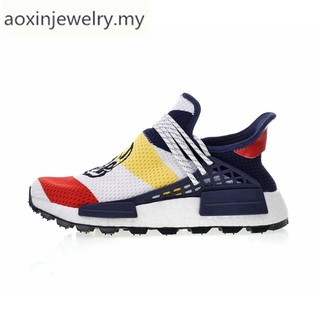 sports shoes ffe93 5ce6a BBC's X Pharrell X Adidas NMD Human Race Trail Running Shoes ...