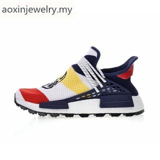 sports shoes d6540 3e5db BBC's X Pharrell X Adidas NMD Human Race Trail Running Shoes ...