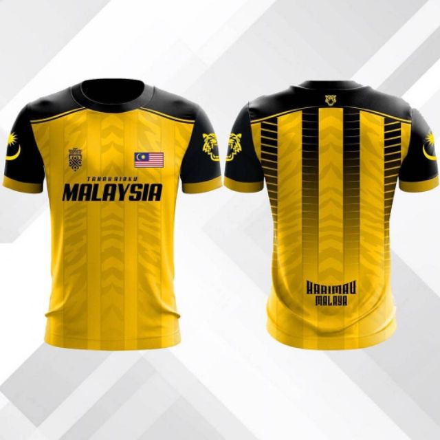Men S Tshirt Harimau Malaya Shopee Malaysia
