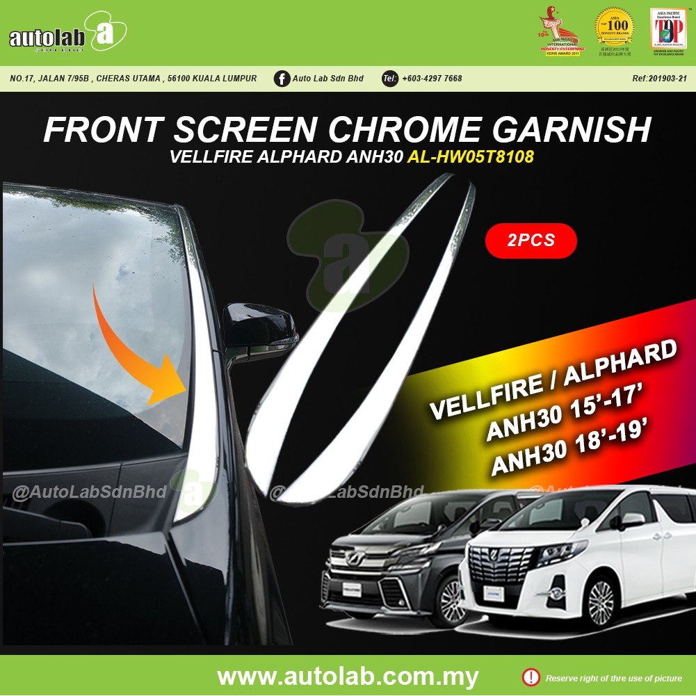 Front Screen Chrome Garnish - Toyota Vellfie/Alpahrd ANH30 2015-2017