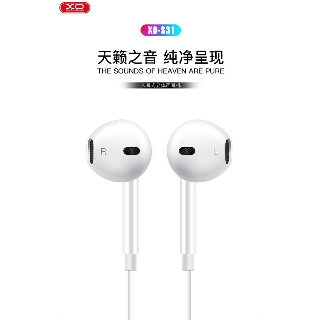 XO S31 WIRED EARPHONE ON EAR PURE SURROUND SOUND SHOCKPROOF DEEP BASS INTELLIGENT NOISE REDUCTION HD CALL ANSWERING INLI