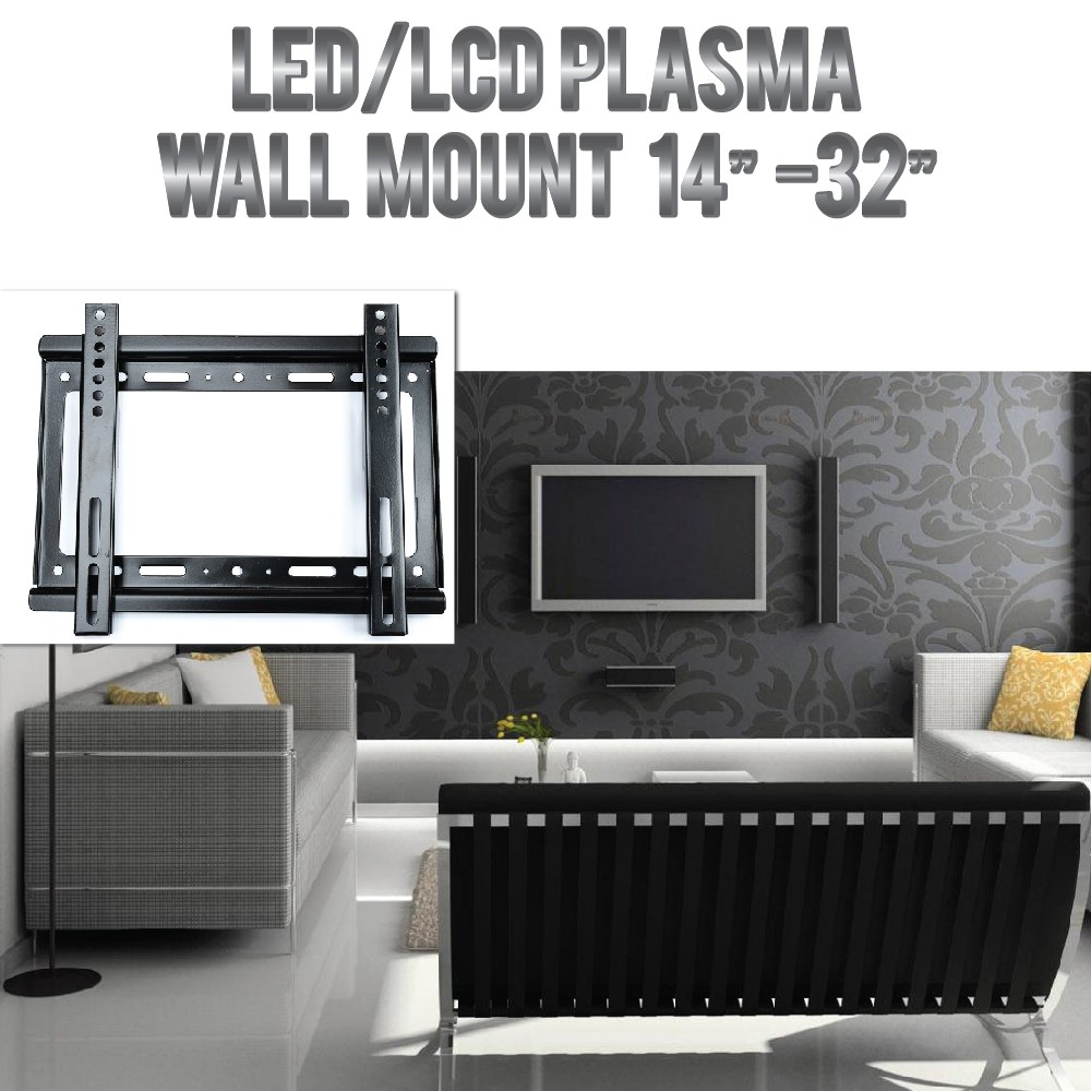 TV Wall Mount Bracket for 1424 Inch
