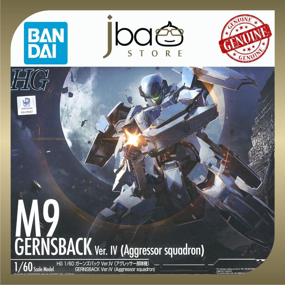 Bandai 1/60 Bandai HG Gernsback Ver.IV Aggressor Squadron Full Metal Panic!