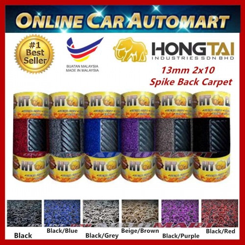 Hong Tai 13mm Universal Pre Cut PVC Coilmat Back Carpet 2Tone Color