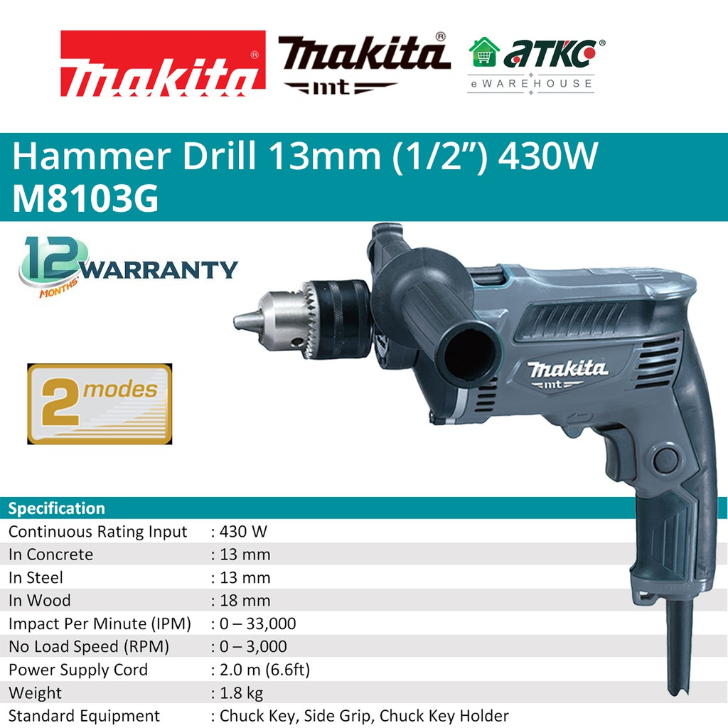 """MAKITA M8103G Hammer Drill Suitable For Concrete / Steel / Wood 13MM (1/2"""") 430W"""