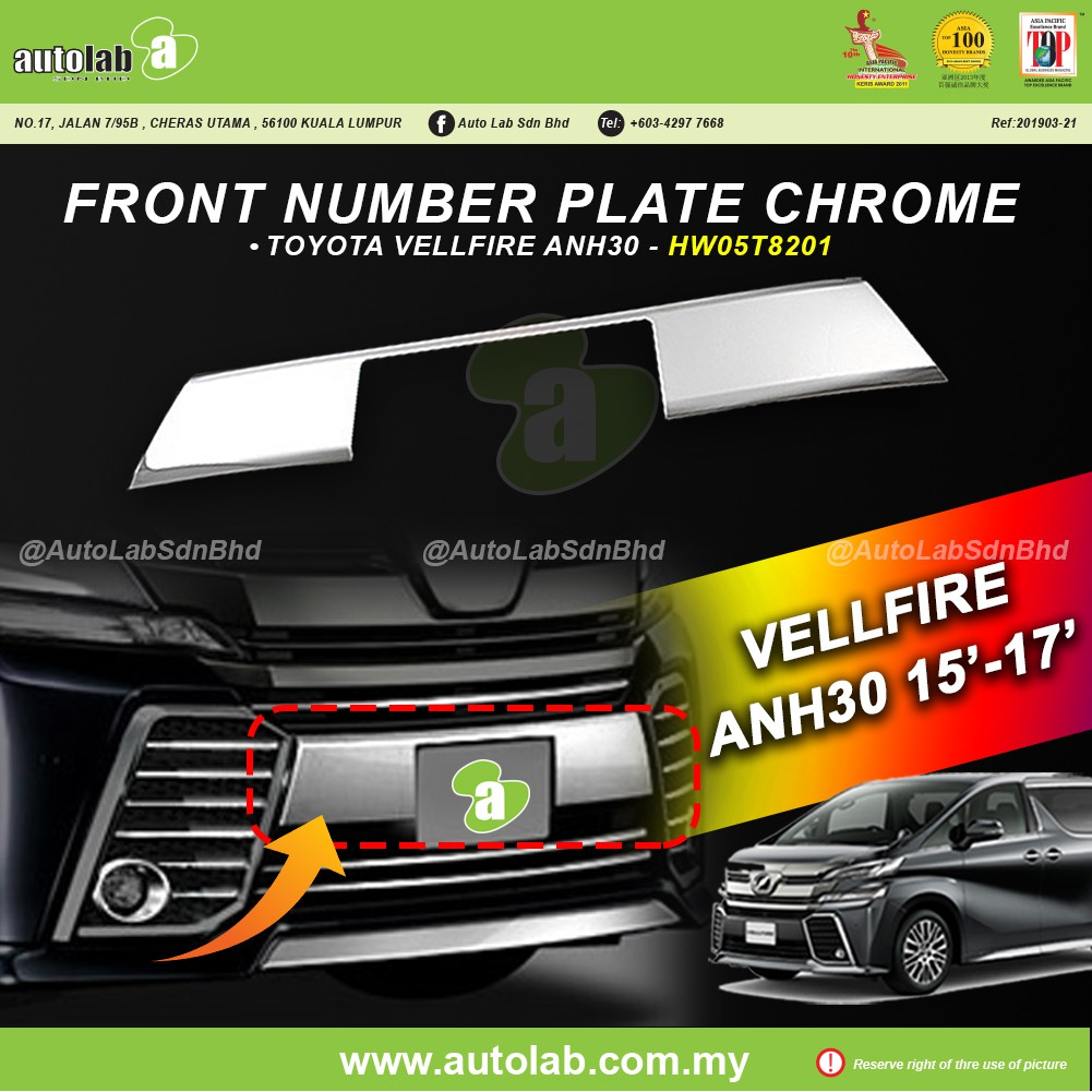 Front Number Plate Chrome - Toyota Vellfire ANH30 15'-17'