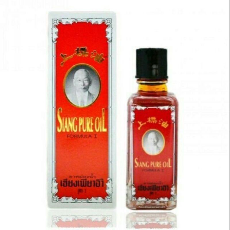 上漂油 白/红 Siang Pure Oil Red/White 25ML Thailand