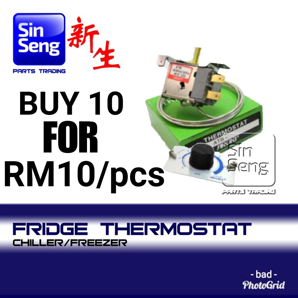 ARUKI® FRIDGE THERMOSTAT [BUY 10 FOR RM10/PCS]