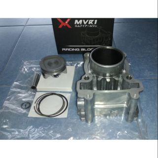 RACING BLOCK MVR1 57MM LC135/FZ150 | Shopee Malaysia