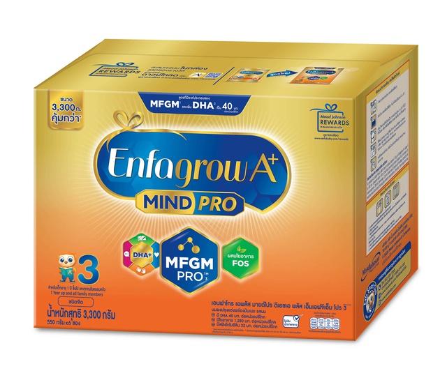 Enfagrow เอนฟาโกร เอพลัส สูตร 3 นมผง รสจืด สำหรับ เด็ก อายุ 1 ปีขึ้นไป 3300