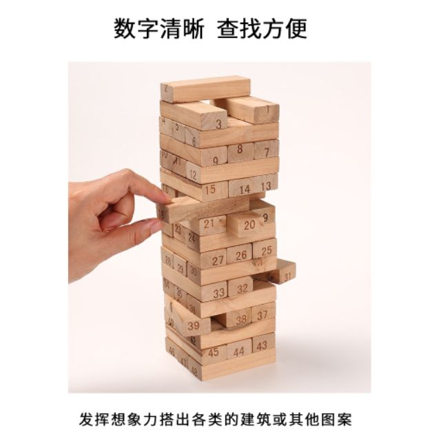 Saiz Besar, Wooden Colourful Block Jenga Uno Stacko Stacking Games Tower 54pcs wiss toys