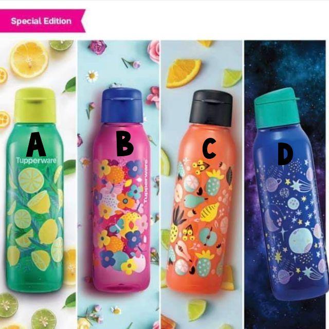 Tupperware Artz Series Eco Bottle 750ml  (1pc
