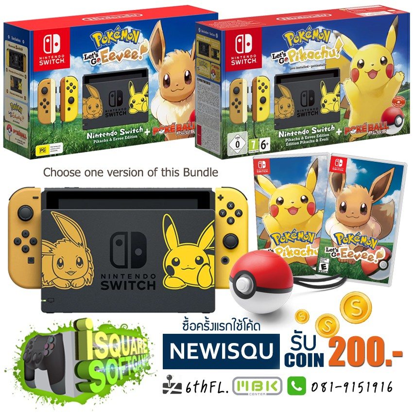 Nintendo Switch Pokemon Let's Go  Pikachu! or Eevee Limited Edition Bundle Asia Ve