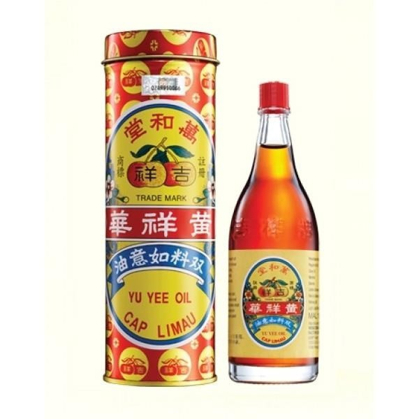 Yu Yee Oil Cap Limau (22ml) For Baby Colic & Kembung Perut