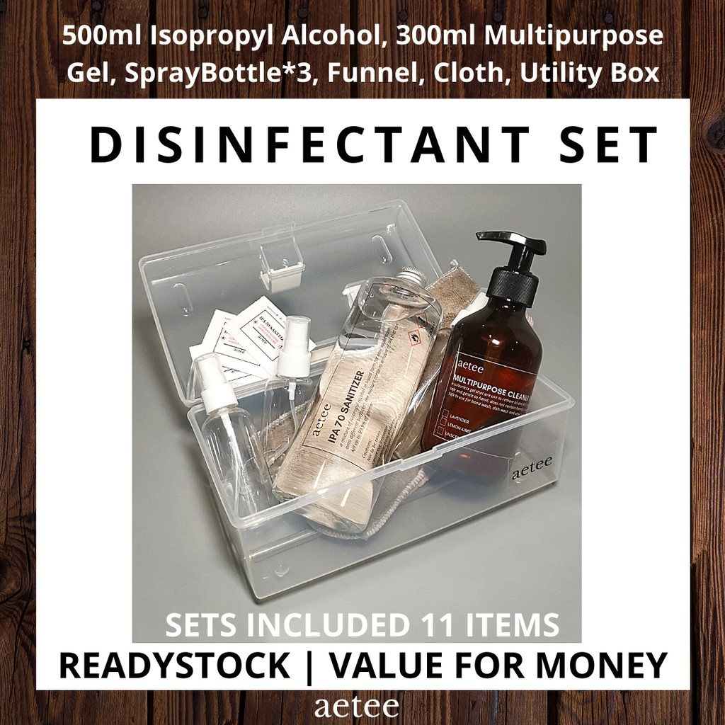 Disinfectant Set | Isopropyl Alcohol 70 Gift Set: IPA 70, Multipurpose Cleaner, SprayBottle, Funnel, Cloth & UtilityBox