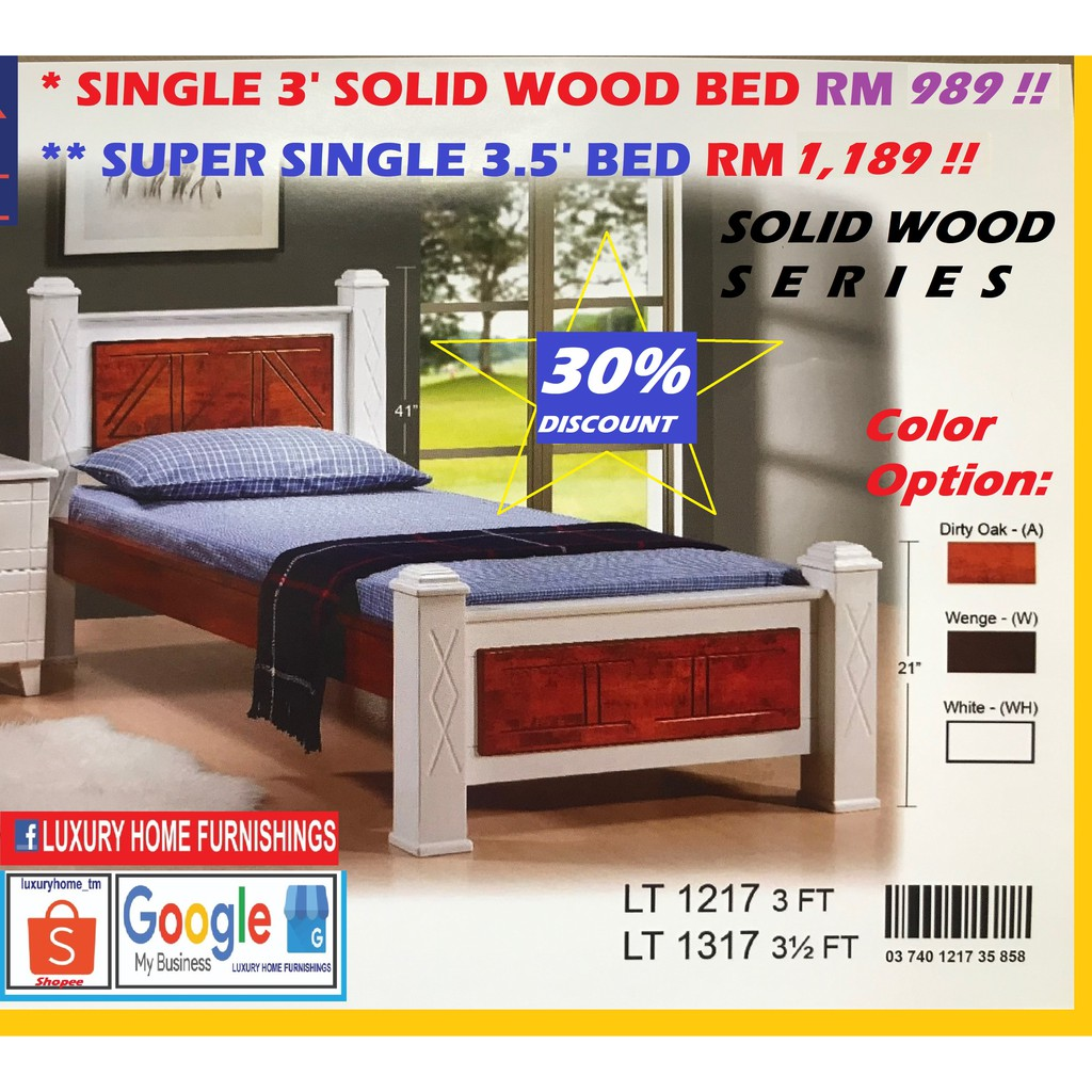 SOLID WOOD BED COLLECTIONS E