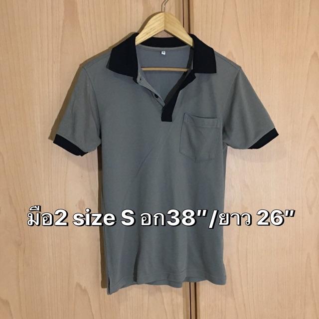 เสื้อโปโล มือ2 ส