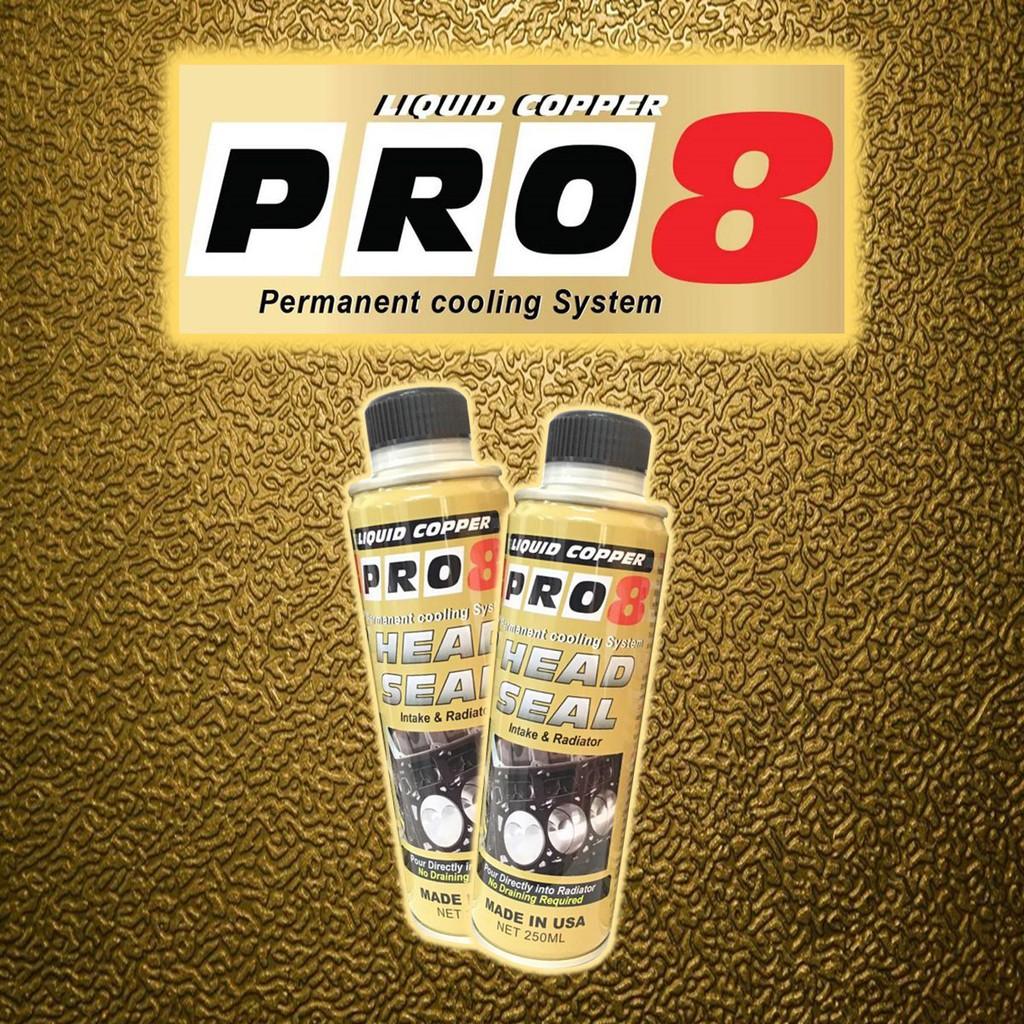 Pro8 - Radiator Seal