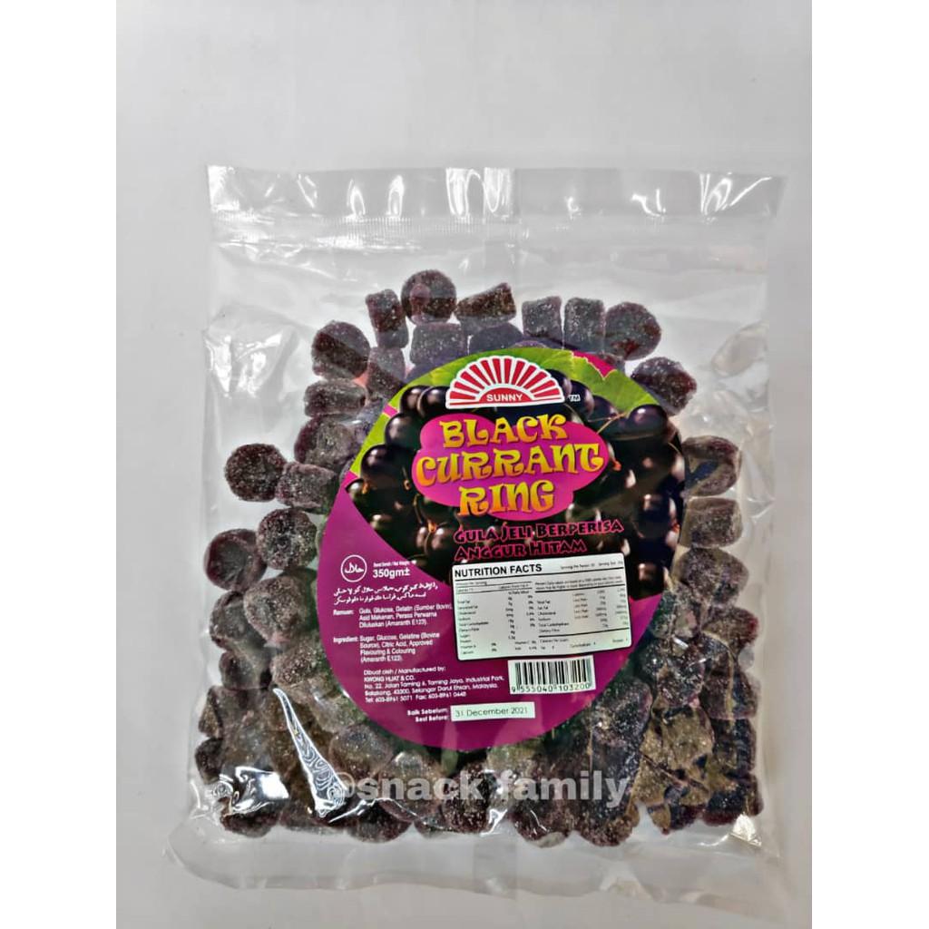 Blackcurrant Jelly/ Rebena Gummy (Timbang) 250gm/ 500gm