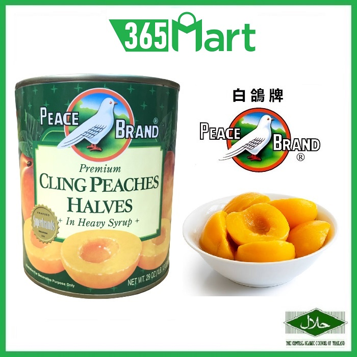 PEACE BRAND Premium Cling Peaches Halves in Syrup 822g 白鸽牌蜜桃半颗粒 HALAL by 365mart 365 Mart