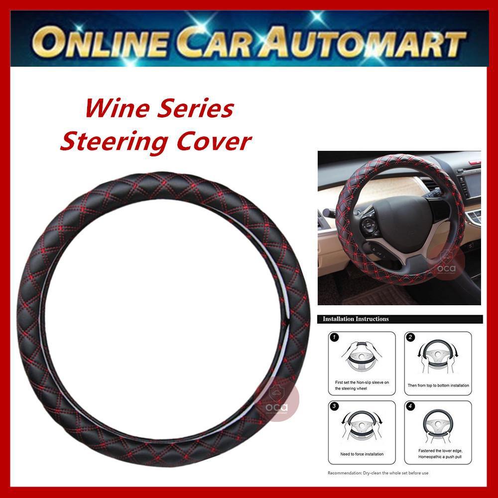 Korean Wine Series Car Steering Wheel Cover