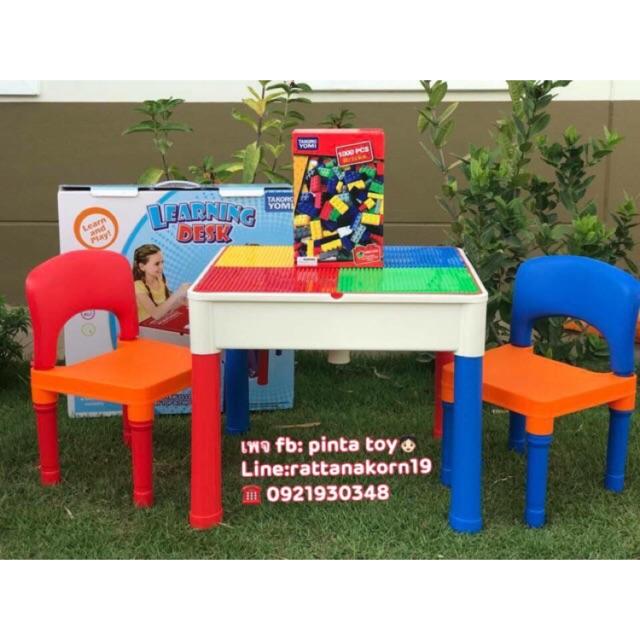 โต๊ะเลโก้ครบชุด แถมฟรีกล่องใส่ต