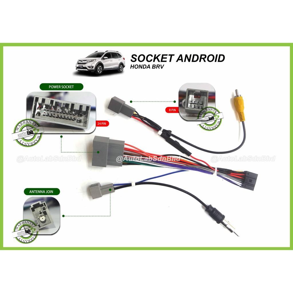 "Car Stereo Power Harness Socket Honda BRV For Android Player 9""/10"""