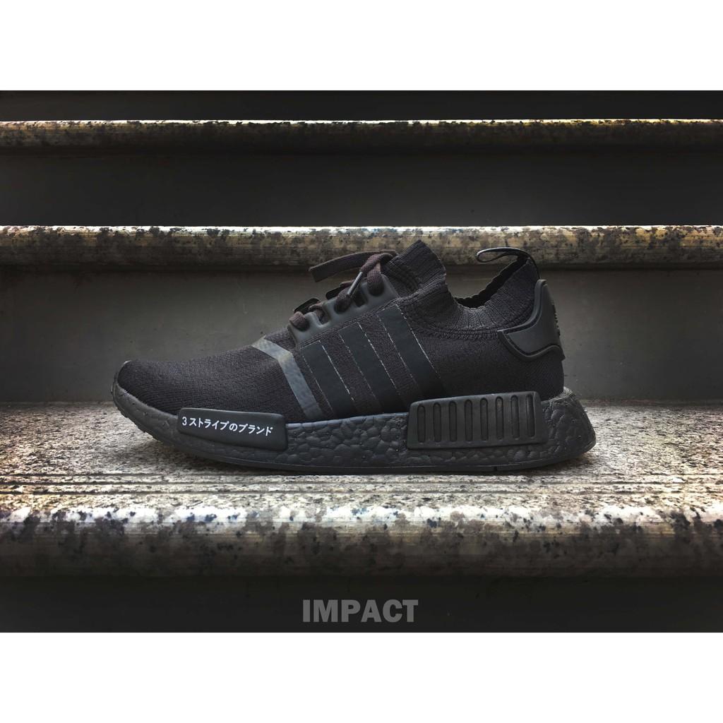 Impact Adidas Nmd R1 Primeknit Japan Triple Black Japanese