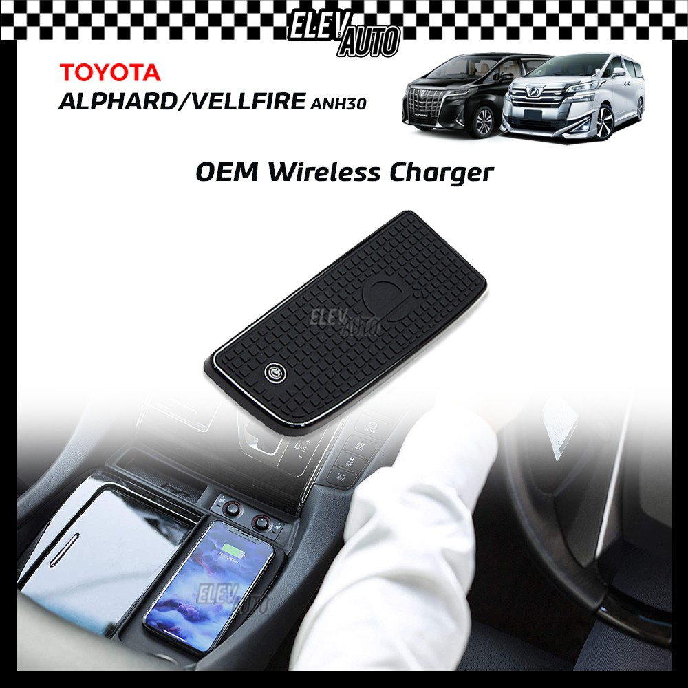 Wireless Charger Deck Fast Charging Toyota Alphard Vellfire ANH30 2015-2021