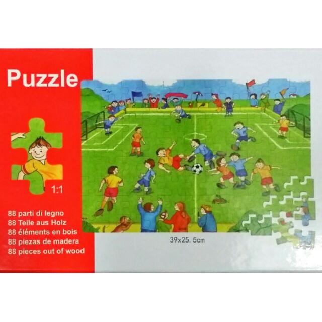 88 Pieces Children Puzzle (8 designs)