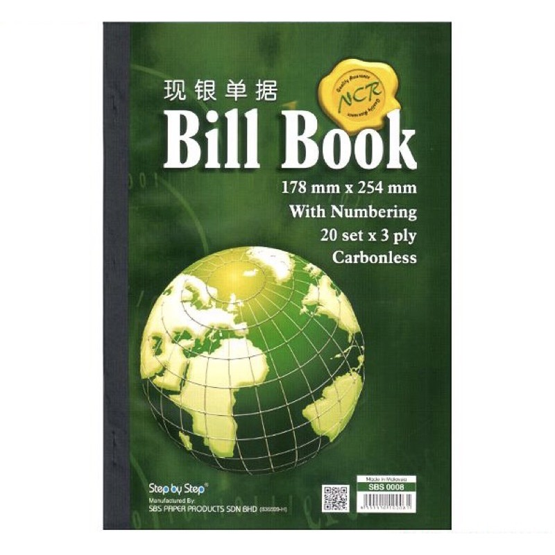 【READY STOCK】SBS NCR Carbonless Bill Book (SBS 0008) 178mm* 254mm / 3 Ply 20's