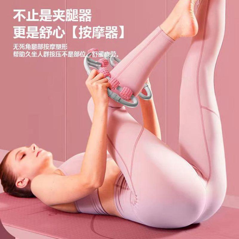 八轮环形夹腿滚轮美腿按摩瘦腿器肌肉放松瑜伽舒展健身泡沫轴