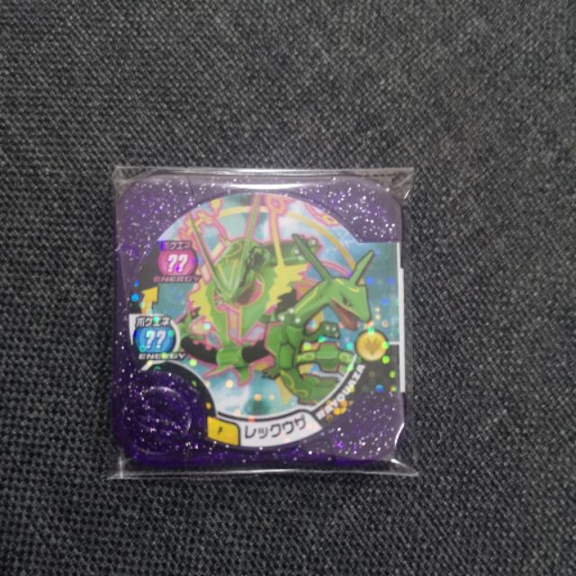 Free 3 🌟 Pokemon Tretta Rayquaza Trophy Class