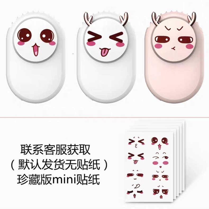 Girl Heart Cute Lazy Hand-Held Rechargeable Portable Student Dormitory Desktop with Lanyard Hanging Neck USB Small Fan White Standard Version Standard Lanyard