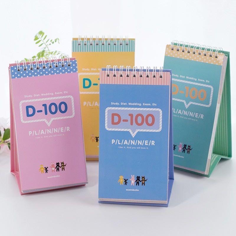 D-100 Planner Notebook