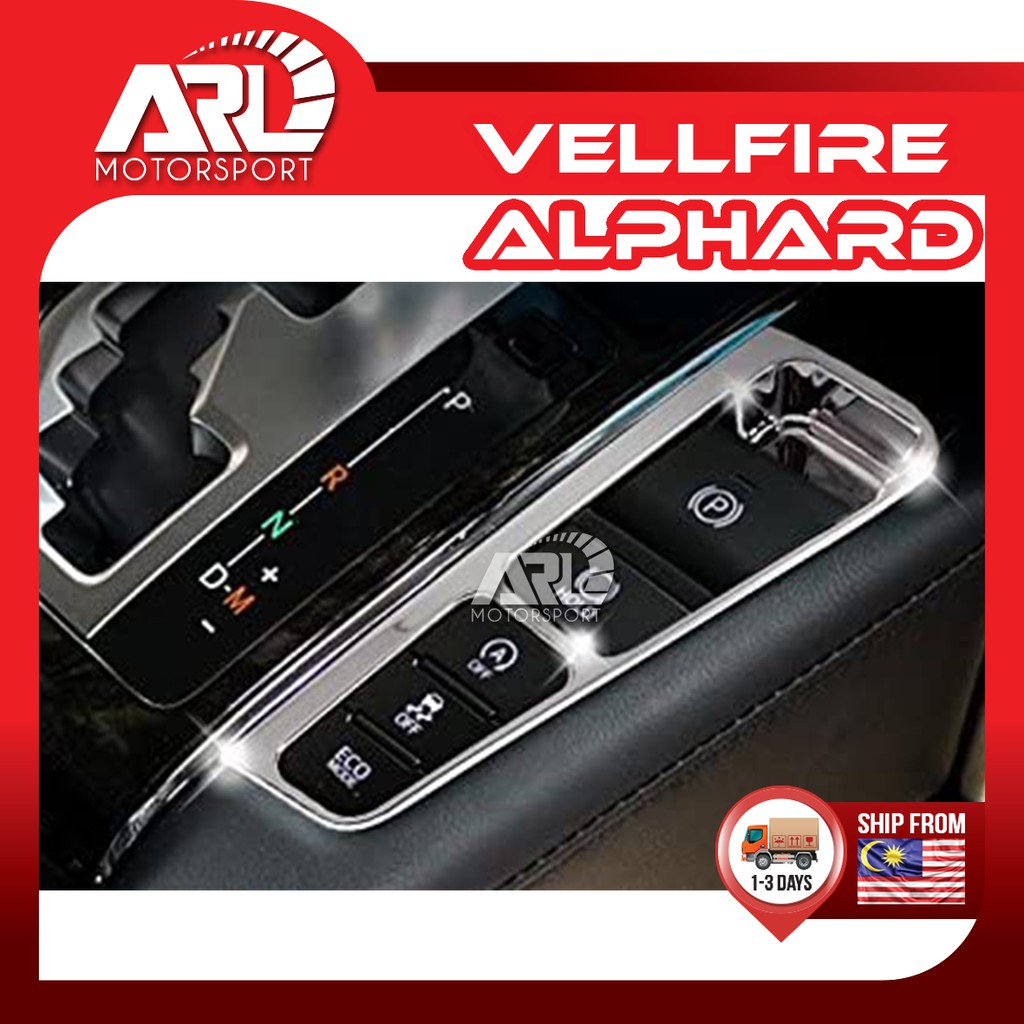 Toyota Alphard / Vellfire (2015-2020) AH30 AGH30 Center Console Silver Cover Lining Car Auto Acccessories ARL Motorsport