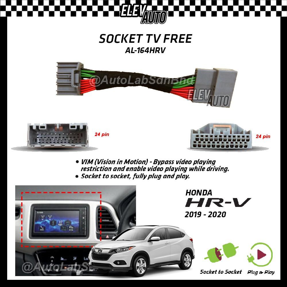 Honda HR-V HRV 2019-2021 Socket TV Free (Bypass VIM) AL-164HRV