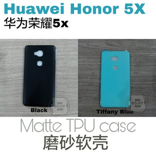 sneakers for cheap c5829 59fb3 Huawei Honor 5X phone case Soft TPU matte surface HONOR 5X back case