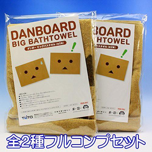 Danboard Big Bath Towel, Taito Prize Item