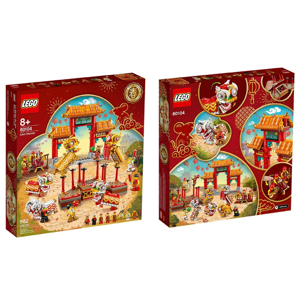 LEGO Chinese New Year Lion Dance #80104 Limited Edition PRE-ORDER 882 Pcs
