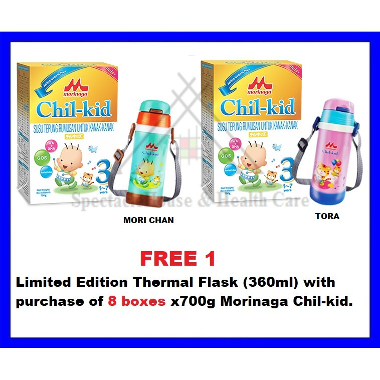 Morinaga Chil-kid 700g X 4 BOXES or 700G x8 boxes with free gift