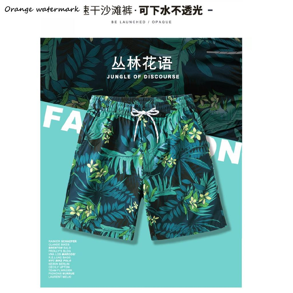 CiCily Men/'s Swim Trunks Colorful Leaves Beach Board Shorts Swimming Short Pants Running Sports Surffing Shorts