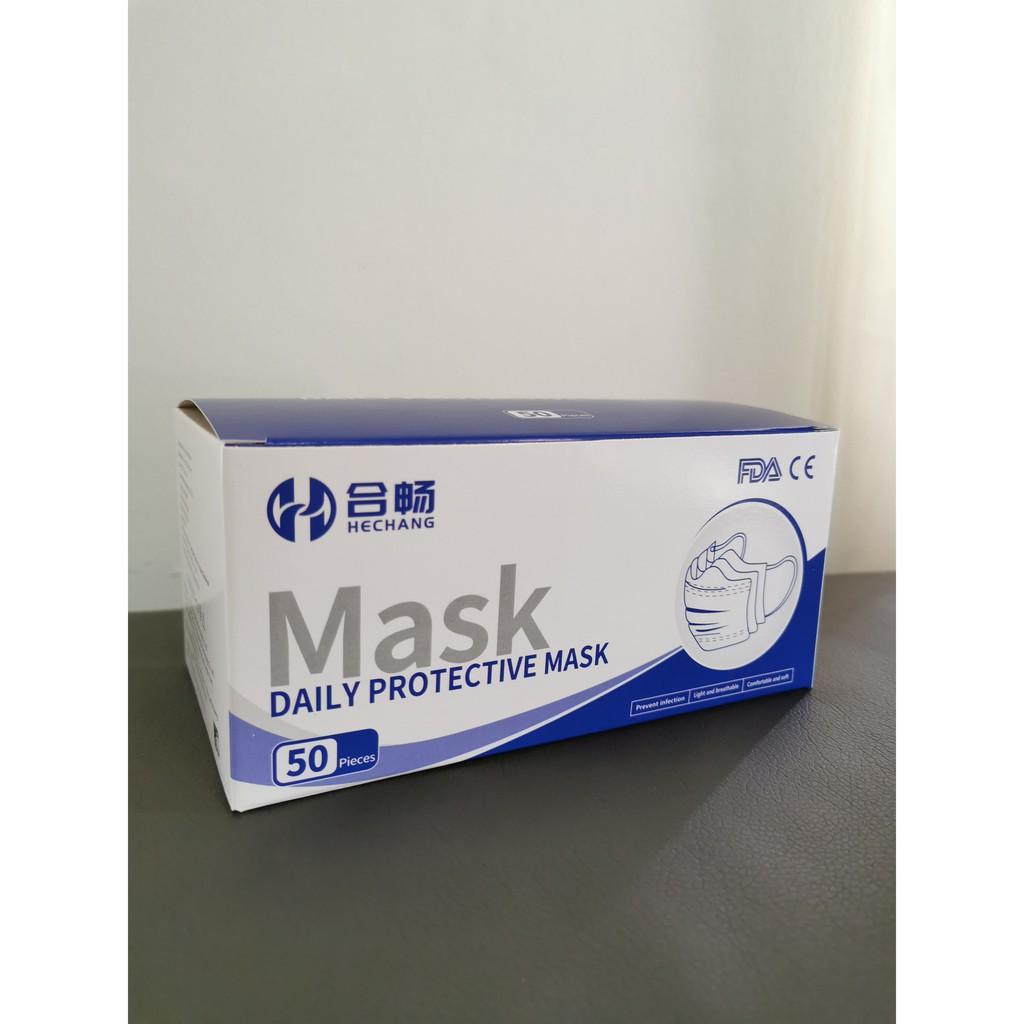 (50 pcs/box) 3 Layer Face Mask 1 Box [Ready Stock]
