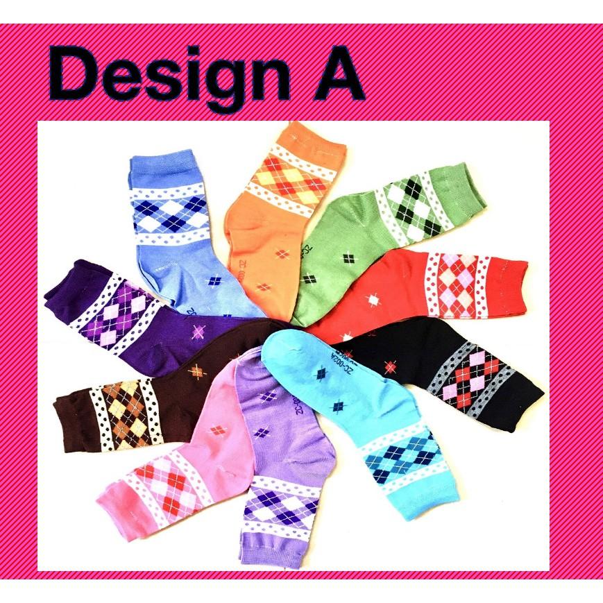 Stylish Women Girl Long Cotton Socks Creative Lattice and Heart Design