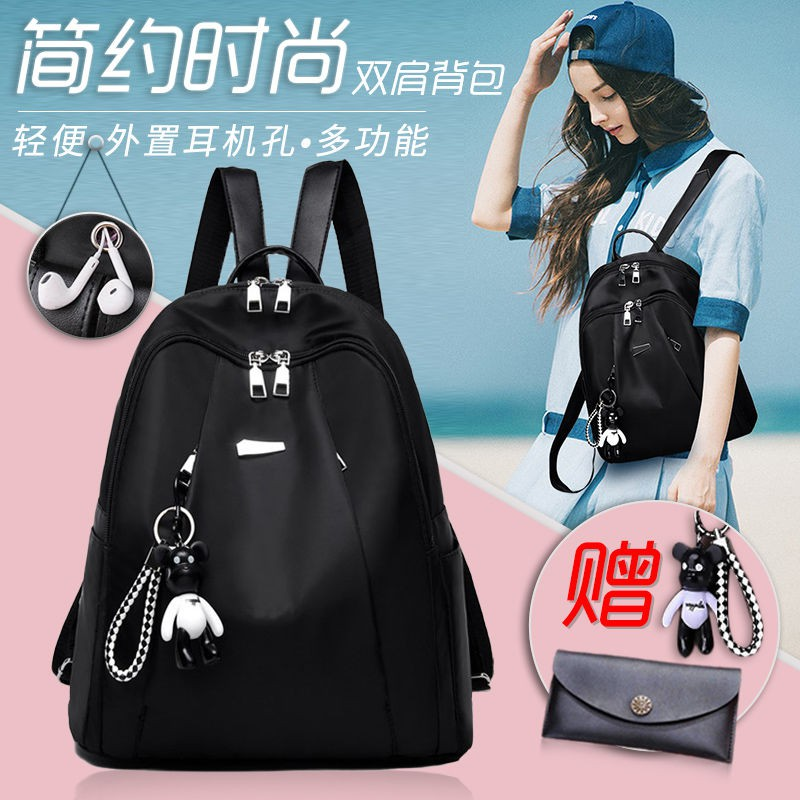 Backpack Female Large Capacity Fashion Casual Wild Bag Oxford Cloth Canvas