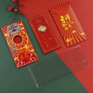 2021 十二生肖金币刺绣红包 chinese new year cute zodiac gold coins
