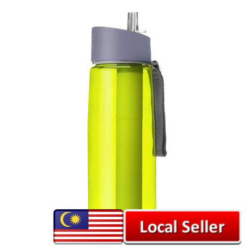 650ml Water Bottle with Purifier Filter for Camping Hiking Traveling (Yellow)