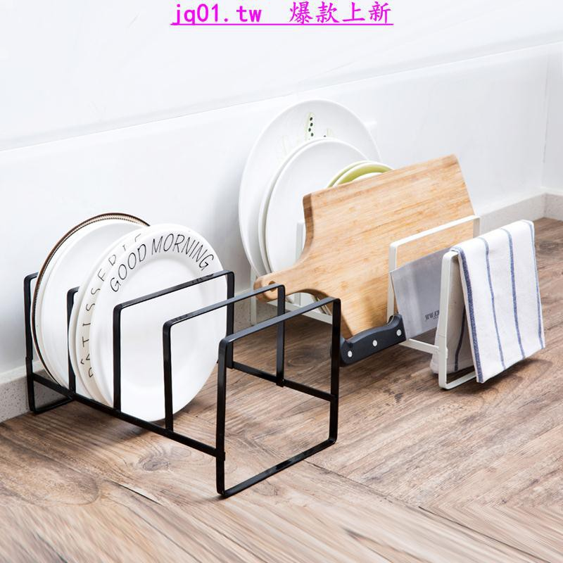Countertop Plate Rack Dish Shelf